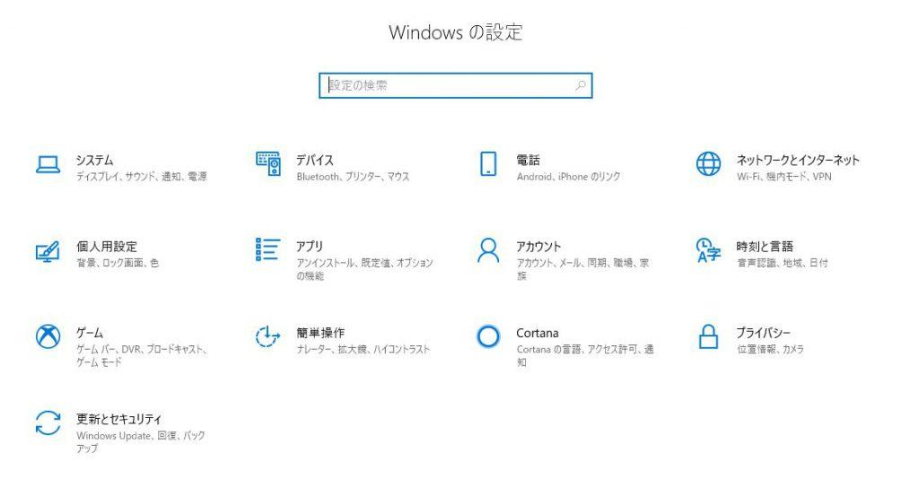 windows10 録画