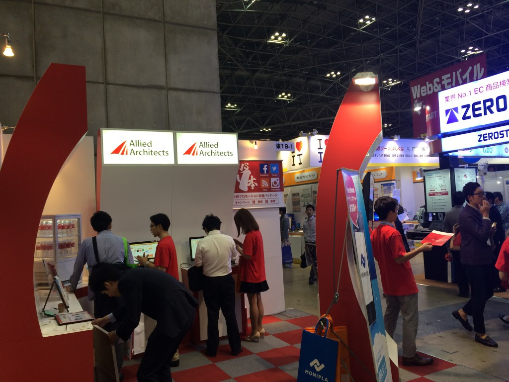 Web&モバイル マーケティング EXPO