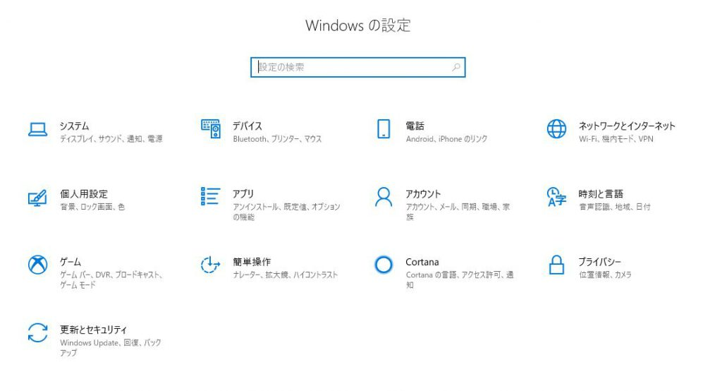 windows10 録画